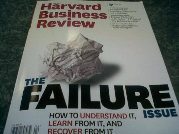 hbr-failure-cover-closeup